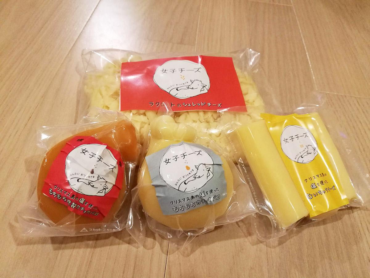 女子チーズ