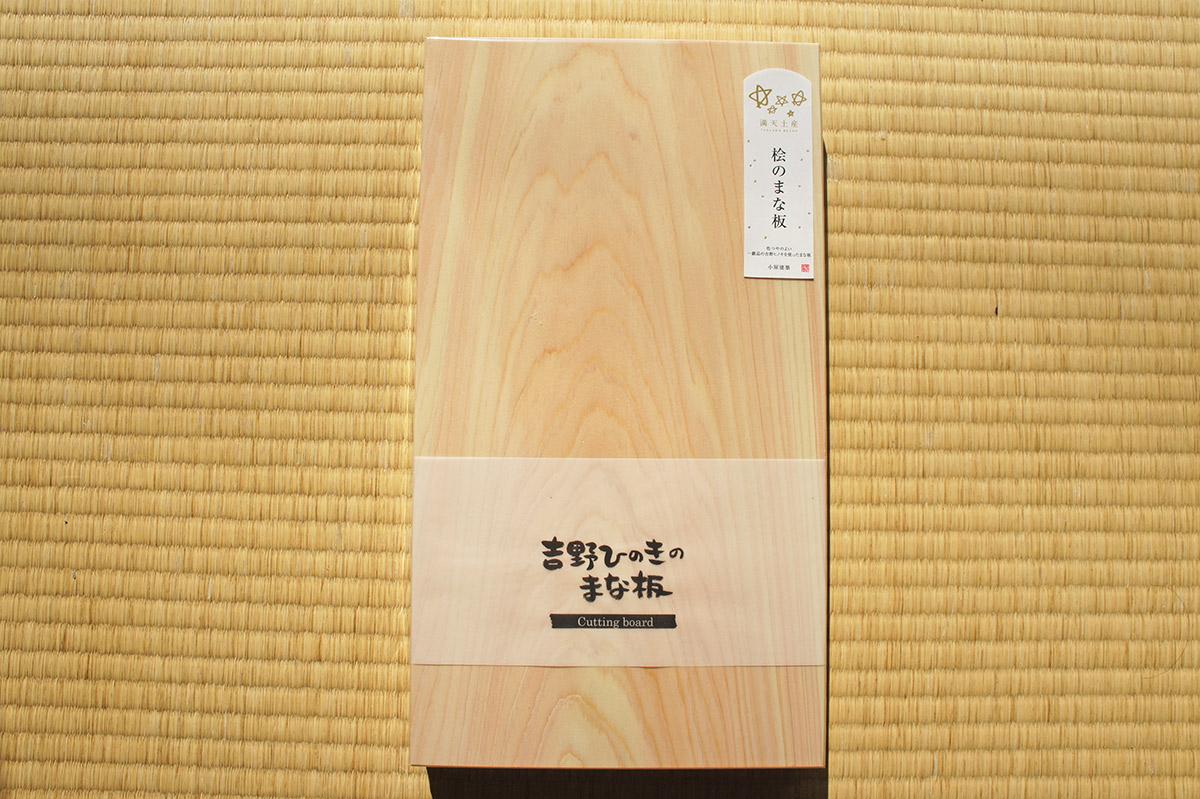 吉野ひのきのまな板